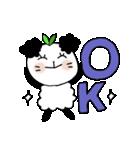 パンダのパンダちゃん 2 リバージョン(個別スタンプ:08)