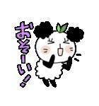 パンダのパンダちゃん 2 リバージョン(個別スタンプ:09)