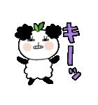 パンダのパンダちゃん 2 リバージョン(個別スタンプ:10)