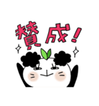 パンダのパンダちゃん 2 リバージョン(個別スタンプ:12)