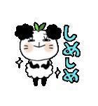 パンダのパンダちゃん 2 リバージョン(個別スタンプ:13)