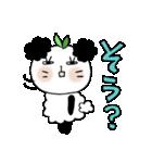 パンダのパンダちゃん 2 リバージョン(個別スタンプ:14)