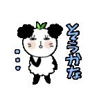 パンダのパンダちゃん 2 リバージョン(個別スタンプ:15)