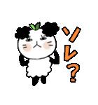 パンダのパンダちゃん 2 リバージョン(個別スタンプ:16)
