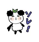 パンダのパンダちゃん 2 リバージョン(個別スタンプ:17)