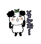 パンダのパンダちゃん 2 リバージョン(個別スタンプ:18)