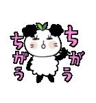 パンダのパンダちゃん 2 リバージョン(個別スタンプ:19)