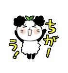 パンダのパンダちゃん 2 リバージョン(個別スタンプ:20)