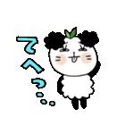 パンダのパンダちゃん 2 リバージョン(個別スタンプ:22)
