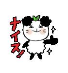 パンダのパンダちゃん 2 リバージョン(個別スタンプ:25)