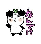 パンダのパンダちゃん 2 リバージョン(個別スタンプ:26)