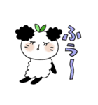 パンダのパンダちゃん 2 リバージョン(個別スタンプ:29)