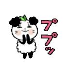 パンダのパンダちゃん 2 リバージョン(個別スタンプ:30)
