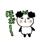パンダのパンダちゃん 2 リバージョン(個別スタンプ:32)