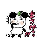 パンダのパンダちゃん 2 リバージョン(個別スタンプ:34)