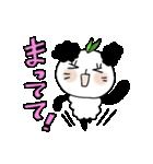 パンダのパンダちゃん 2 リバージョン(個別スタンプ:36)