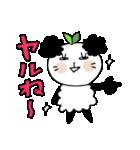 パンダのパンダちゃん 2 リバージョン(個別スタンプ:37)