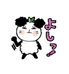 パンダのパンダちゃん 2 リバージョン(個別スタンプ:38)