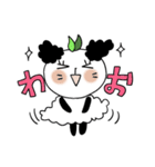 パンダのパンダちゃん 2 リバージョン(個別スタンプ:39)