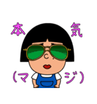 スミ子のスタンプ(個別スタンプ:01)