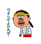 スミ子のスタンプ(個別スタンプ:04)