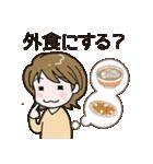 カジュアルなお母さん(個別スタンプ:02)