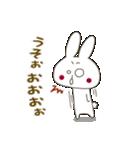 小生意気な白うさイレブンス(個別スタンプ:17)