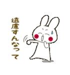 小生意気な白うさイレブンス(個別スタンプ:18)