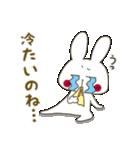 小生意気な白うさイレブンス(個別スタンプ:20)