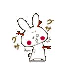 小生意気な白うさイレブンス(個別スタンプ:24)