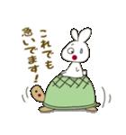 小生意気な白うさイレブンス(個別スタンプ:25)