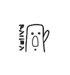 ポットギさん(個別スタンプ:01)