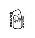 ポットギさん(個別スタンプ:02)