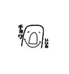 ポットギさん(個別スタンプ:07)