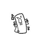 ポットギさん(個別スタンプ:08)