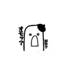ポットギさん(個別スタンプ:09)