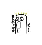 ポットギさん(個別スタンプ:10)