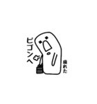 ポットギさん(個別スタンプ:19)