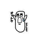 ポットギさん(個別スタンプ:20)
