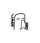 ポットギさん(個別スタンプ:22)