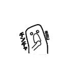 ポットギさん(個別スタンプ:23)