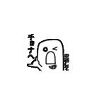 ポットギさん(個別スタンプ:24)