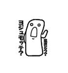 ポットギさん(個別スタンプ:27)