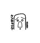 ポットギさん(個別スタンプ:30)