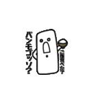 ポットギさん(個別スタンプ:31)
