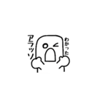 ポットギさん(個別スタンプ:32)