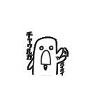 ポットギさん(個別スタンプ:34)