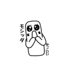 ポットギさん(個別スタンプ:39)