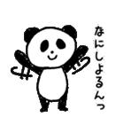 パンダ「ほんわか広島弁喋ってみた」(個別スタンプ:01)