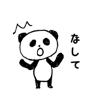 パンダ「ほんわか広島弁喋ってみた」(個別スタンプ:02)